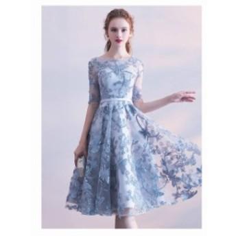 キャバ ドレス キャバドレス 大きいサイズ ワンピース シースルーフラワーレース フレアワンピース ミディアム 袖あり 五分袖 ウエストマ