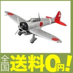 ファインモールド 1/48 日本海軍 九六式二号艦上戦闘機二型 プラモデル FB20