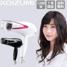 【6月ごろ入荷予定】ドライヤー KOIZUMI(コイズミ) KHD9810 [送料無料 1200W ヘアドライヤー ヘアードライヤー マイナスイオン]          