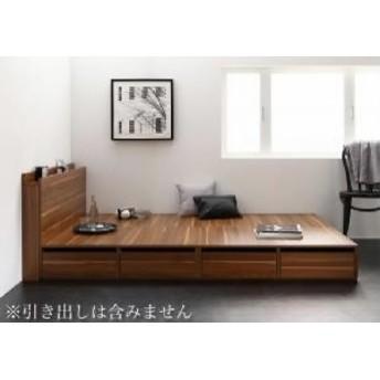 単品 高さが選べる棚コンセント付きデザイン収納ベッド 用 ベッドフレームのみ 引き出しなし ロータイプ (対応寝具幅 シングル)(対応寝具