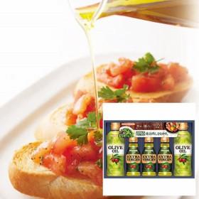 味の素 オリーブオイルギフト