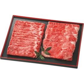 宮城県産青葉牛 しゃぶしゃぶ用セット