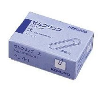 コクヨ (クリ-1-1) ゼムクリップ 大 約100本入