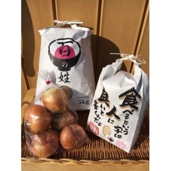 お米7㎏「ななつぼし」と季節のお野菜