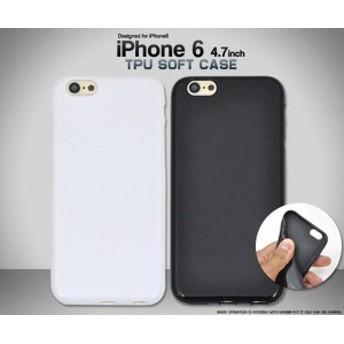 iPhone6 6s(アイフォン)専用ソフトケース ホワイト ブラック