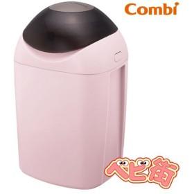 コンビ 強力防臭抗菌おむつポット ポイテック オールドローズPI スペアカセット1個付属 紙おむつ処理ポット 衛生用品 おむつ ゴミ箱