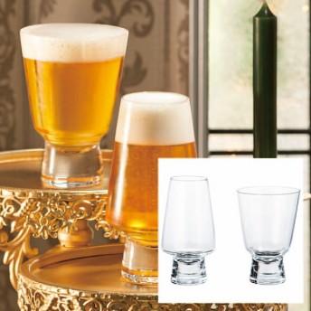 カリックス ペアクラフトビールグラス
