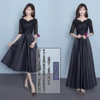 30代 シフォン オーガンジー レディーズドレス ワンピース パーティドレス 定番 シンプル 正統派 体型カバー