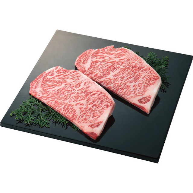 岩手県産小形牧場牛 サーロインステーキ(2枚)