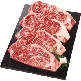 鹿児島県産黒毛和牛 ロースステーキ(4枚)