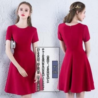20代 シフォン レディーズドレス ワンピース ドレス 優雅 気品のある 結婚式