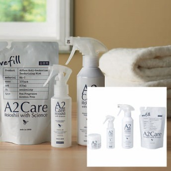 A2Care 出産祝いセット