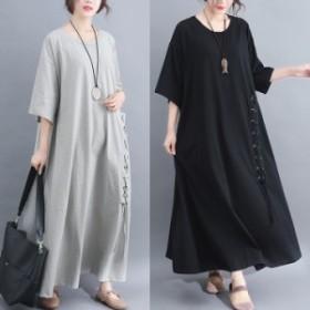 ワンピース 五分袖 七分袖 マキシ丈 レディース ファッション 2019年 春 夏 新作 大きいサイズ ドレス スカート