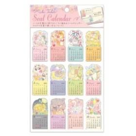 2020年 カレンダー たけいみき ミニシールカレンダー 12.5×25cm 手帳デコ 令和2年 暦 メール便可