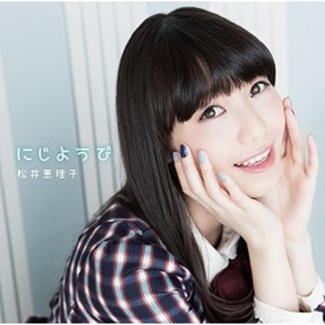 にじようび。【初回限定盤】【CD+Blu-ray】(中古品)