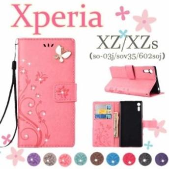 Xperia XZ ケース 手帳型 カード収納 スマホケース Xperia XZS カバー 手帳型 TPU ソフト エクスペリア XZS カバー 花柄 蝶柄 横開き