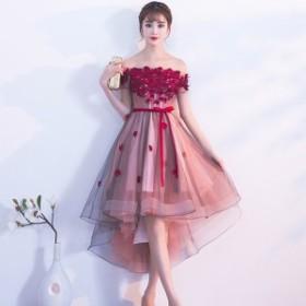 オフショルダー パーティードレス  花柄 イブニングドレス フレア お呼ばれ 結婚式 二次会 発表会 大きいサイズ 韓国