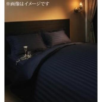 9色から選べるホテルスタイル ストライプサテンカバーリング 布団カバーセット 和式用 50×70用 (寝具幅サイズ セミダブル3点セット)(寝