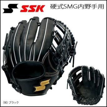 野球 グラブ グローブ 一般硬式用 エスエスケイ SSK スペシャルメイクアップ 内野手 右投げ用 5L ブラック