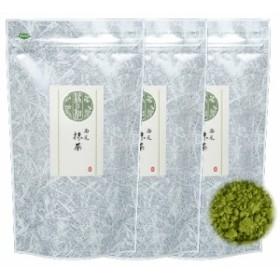 送料無料 西尾抹茶 300g (100g×3)  製菓用 稽古用 料理用