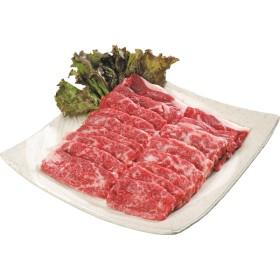九州産黒毛和牛焼肉用バラ(400g)