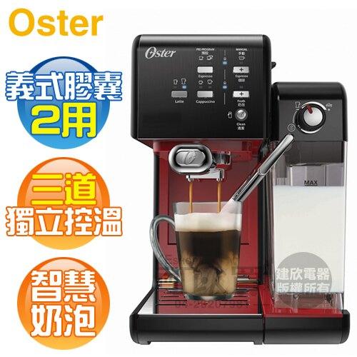 Oster ( BVSTEM6701B ) 頂級義式膠囊兩用咖啡機 -美式搖滾黑 [可以買]。影音與家電人氣店家可以買數位商城的首頁有最棒的商品。快到日本NO.1的Rakuten樂天市場的安全環境中盡