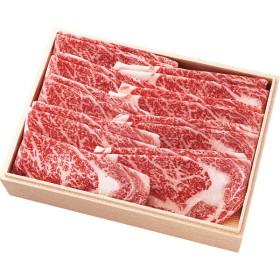 鹿児島県産黒毛和牛 すき焼き用ロース(1kg)