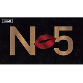 中古 Nissy Entertainment 5th Anniversary BEST(CD2枚+Blu-ray6枚組)(初回生産限定盤)( Niss