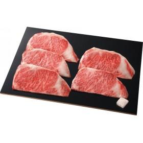 山形牛 ロースステーキ(5枚)