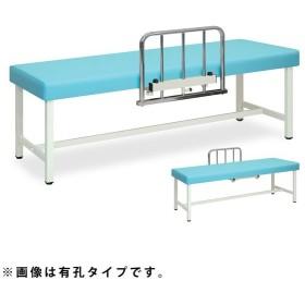 【送料無料】S型テーブル(品番:TB-374)-エクストラシリーズ-高田ベッド製作所