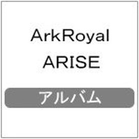 ARISE/ArkRoyal[CD]【返品種別A】