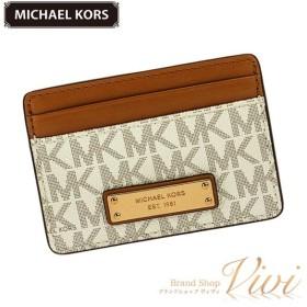 マイケルコース 財布 カードケース レディース MICHAEL KORS カードケース 32F7GF6D0B  150  ラッピング無料 UE9085 セール