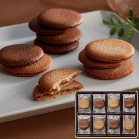 ゴディバ クッキーアソートメント(32枚)