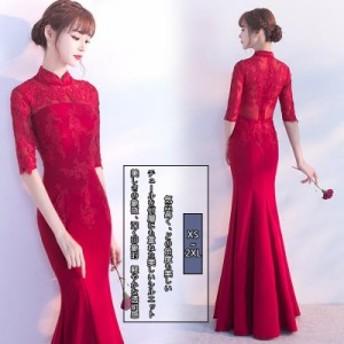 20代 30代 シフォン オーガンジー レディーズドレス ワンピース ウエディングドレス マーメイドライン 花柄 優雅 華やかな