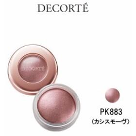 コーセー コスメデコルテ アイグロウ ジェム PK883 - 定形外送料無料 -
