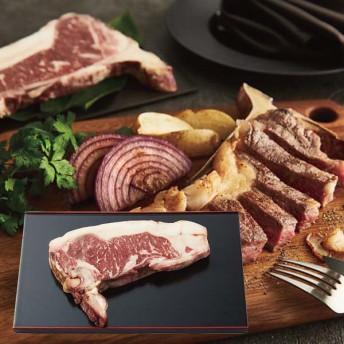 【格之進】 門崎熟成肉 ステーキ用骨付きサーロイン(国産牛)