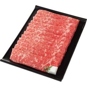 仙台牛 しゃぶしゃぶ用モモ(570g)
