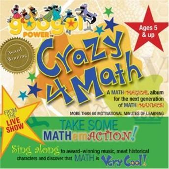 Crazy 4 Math(中古品)