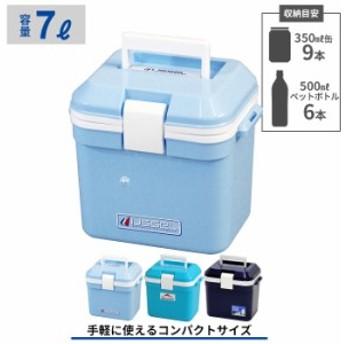 保冷ボックス 7L 小型 クーラーボックス 保冷 軽量 ランチボックス 部活 アウトドア お出かけ おしゃれ かわいい