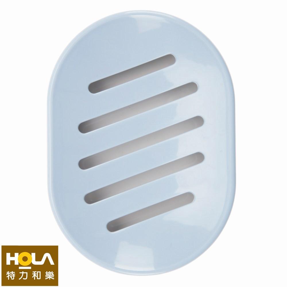 HOLA 簡約純色肥皂盤 藍