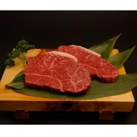 牛肉 神戸牛 赤身ステーキ 300g モモ肉 赤身 ステーキ 冷凍 和牛 国産 焼肉 神戸ビーフ 帝神