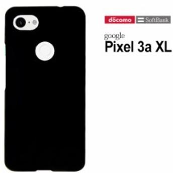 SoftBank Pixel 3a XL SIMフリー ハードケース スマホケース スマートフォン スマホカバー スマホ カバー ケース hd-pixel3axl