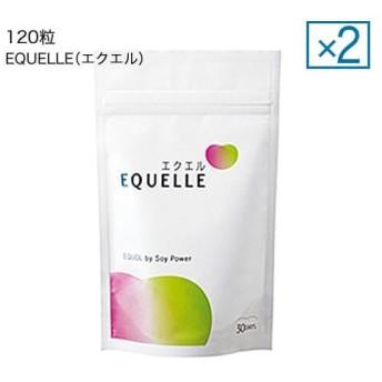 大塚製薬 エクエル パウチ 120粒 2袋 エクオール 大豆イソフラボン サプリ 2個 2個セット EQUELLE