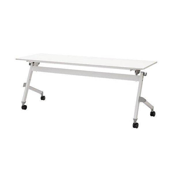 幕板別売り 幅1200×奥行450×高さ720mm フォールディングテーブル PNDシリーズ 平行スタックテーブル ミーティングテーブル