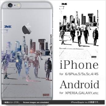 BIGBANG iPhone ケース galaxy xperia android アンドロイド ギャラクシー 手帳 (BIGBANG:MADE-B)