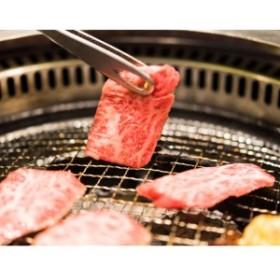 牛肉 神戸牛 食べ比べセット E 400g カルビ 赤身 焼き肉 赤身 冷凍 和牛 国産 焼肉 神戸ビーフ 帝神