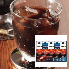 ドトールコーヒー リキッドコーヒー詰合せ(5本)