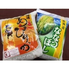 お米食べ比べ6kg「ゆめぴりか・ななつぼし」