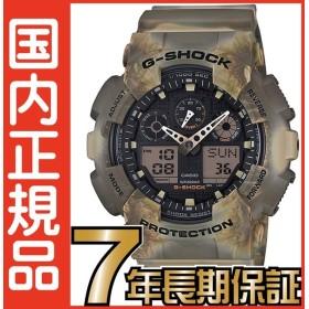 G-SHOCK Gショック アナログ GA-100MM-5AJF CASIO  腕時計 【国内正規品】