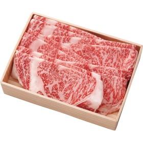 熊本県産黒毛和牛 「和王」すき焼き用ロース(600g)